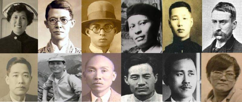 【換人坐坐看】如果鈔票上的臉孔換一下,十二個頂尖臺灣人物你認識幾位?