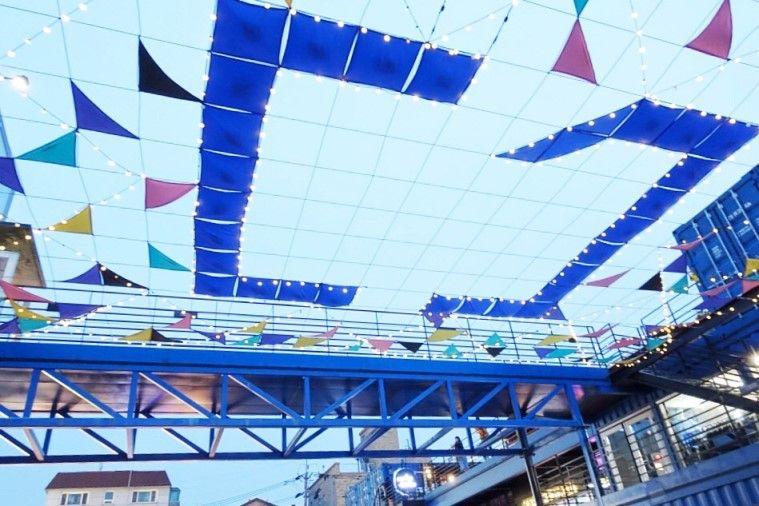 建大站-COMMON GROUND藍色貨櫃屋