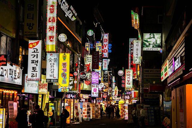 韓國旅遊注意事項