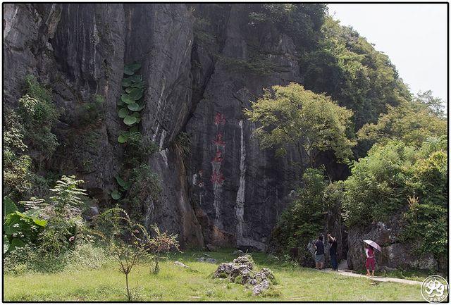 入口处的山壁写著「福建石林」四个大字,突然让人有一种进入武侠小说图片