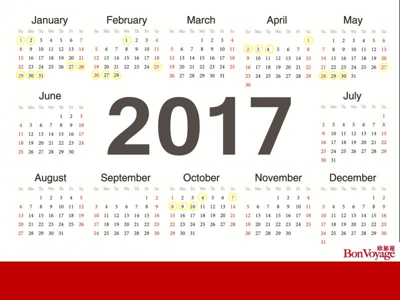 「2017行事曆」的圖片搜尋結果