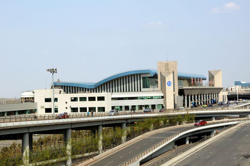 乌鲁木齐市_乌鲁木齐地窝堡国际机场(图:欣传媒图库)
