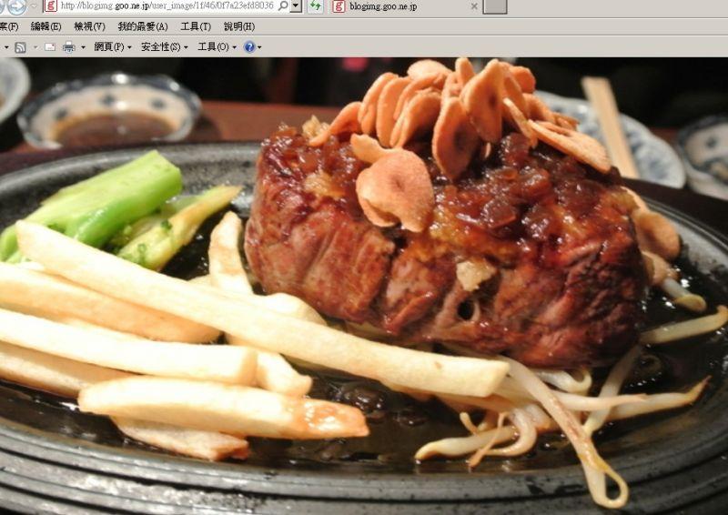 [美食] 新型態燒肉店 競標高級肉 超值立食牛排正流行欣日本欣傳媒旅遊頻道