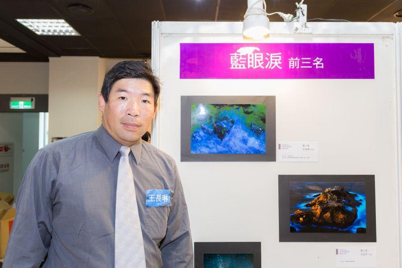 「第四屆藍眼淚攝影比賽」第一名得主:王長琳 圖攝/吳仁凱