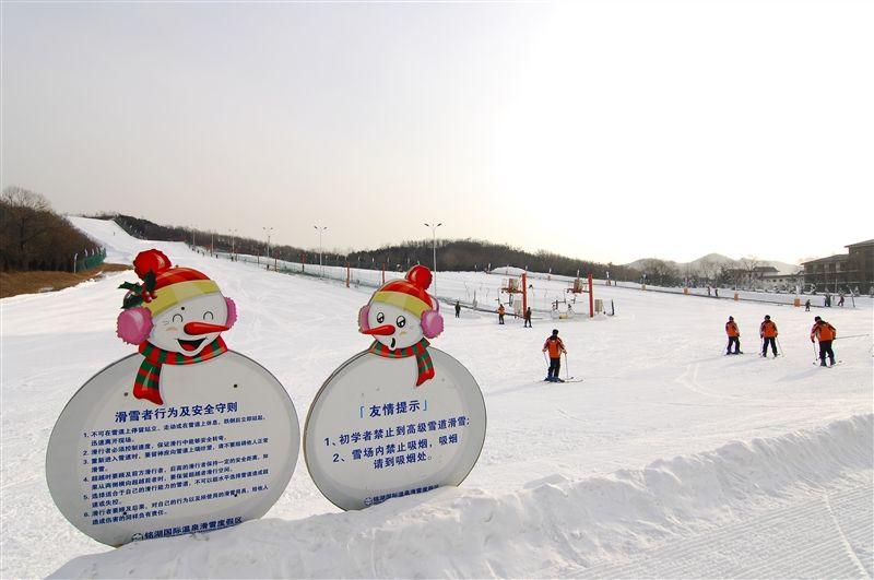 大連銘湖國際溫泉滑雪渡假園區