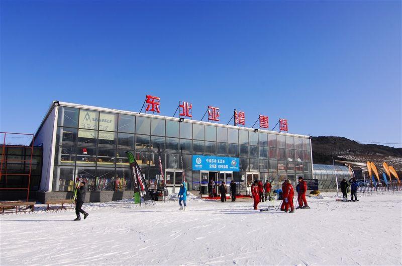 東北亞滑雪場位於瀋陽國家森林公園中。