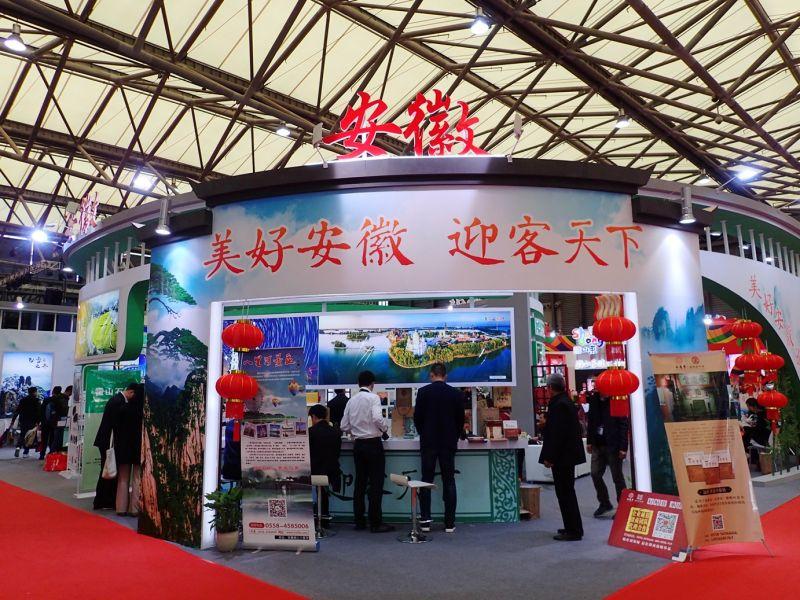 2016中國國際旅遊交易會中,最亮眼的安徽省旅遊局。