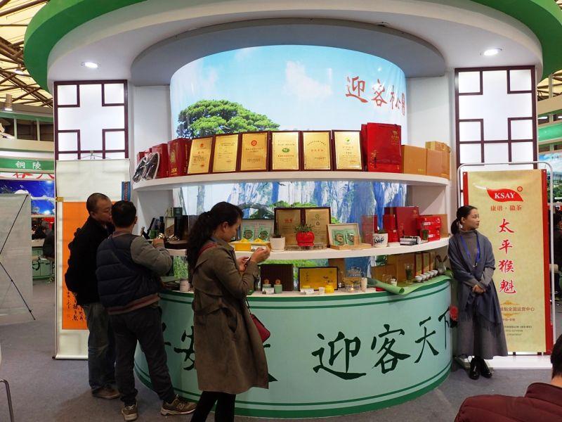 黃山毛峰、猴魁入圍中國十大名茶,現場也有展售。