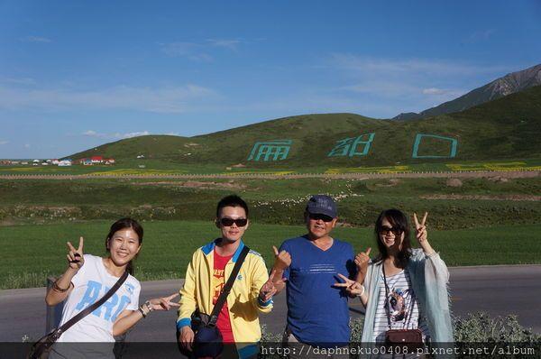 青海師父在中國最美得公路合影