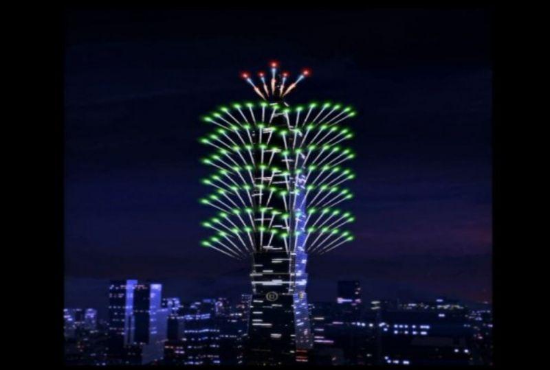 2017台北101新年燈光煙火秀 30秒動畫搶先曝光/圖101提供