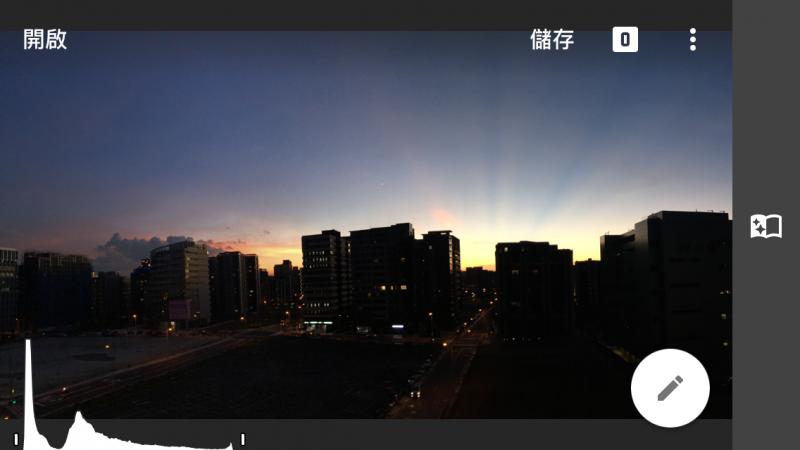 首先使用Snapseed開啟欲修改的影像 圖/翻攝自手機