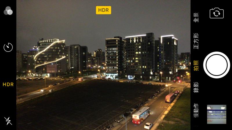 現在的智慧型手機不少都有內建HDR拍攝模式 圖/翻攝自手機