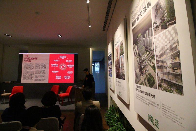 WOHA黃文森「Garden City x Mega City—21世紀永續城市的策略」演講場景;吳宜晏攝