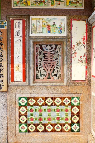 澎湖傳統老屋常見以泥塑或磚砌成文字的花窗,尤其以「囍」、「萬」、「壽」字最為常見,窗外框常以剪黏、貝殼等排列成花與花瓶、蝴蝶、蟲鳥等裝飾,成為地區的建築特色。
