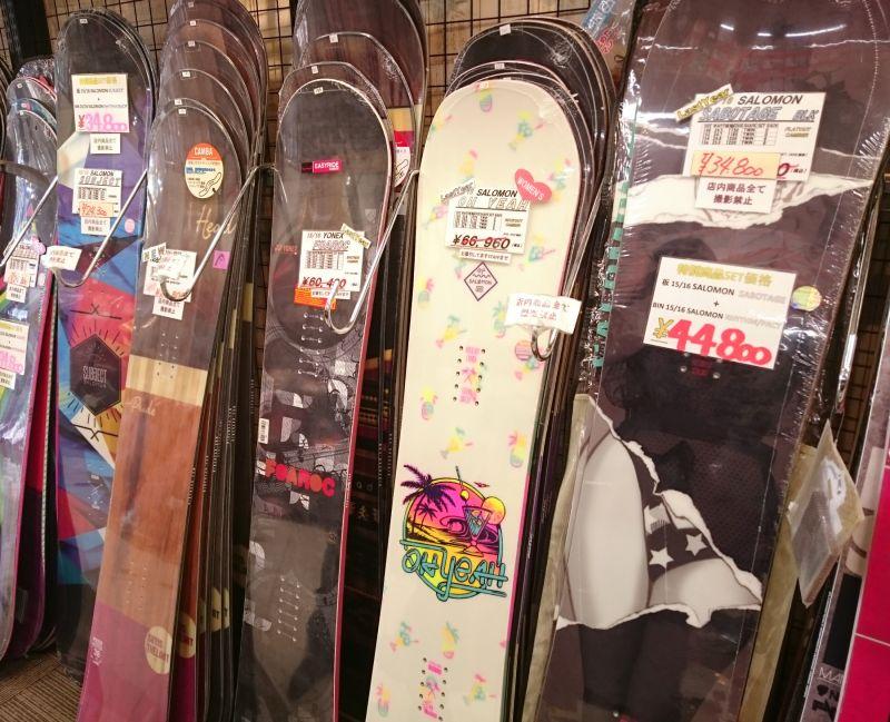 御茶水雪具店 FUSO SNOWBOARD Gear House