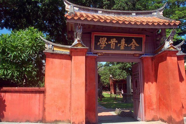 台南的孔廟是全台最早的文廟(圖片來源-Qun Tsai)
