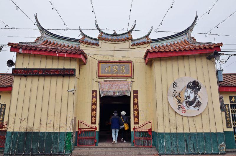 昌黎祠是台灣唯一祭拜唐宋八大家之首韓愈的廟宇(圖片來源-欣傳媒)