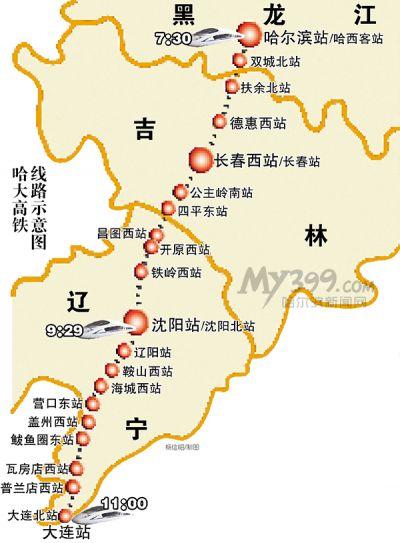 哈大高鐵貫通東北三省,一路都是旅遊景點。(圖片來源my399.com)