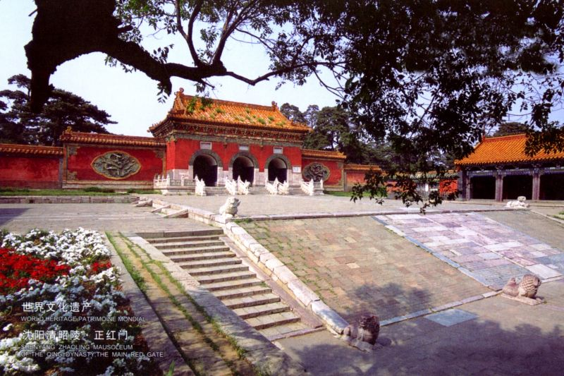 瀋陽北端的「昭陵」則爲清太宗皇太極的帝陵。