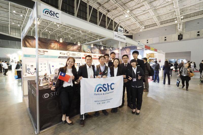 STC 台灣專業濾鏡品牌於日本 2017 CP+國際攝影器材展 圖/STC提供