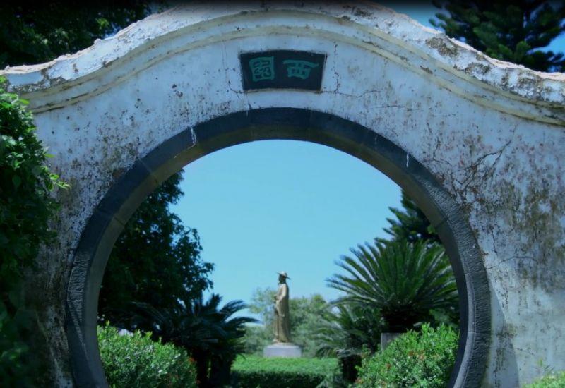 東坡書院(圖片來源─海南省旅遊局)