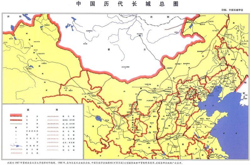 萬里長城有夠長,破萬里而且橫跨中國15省。(圖片來源北京大學董耀會)