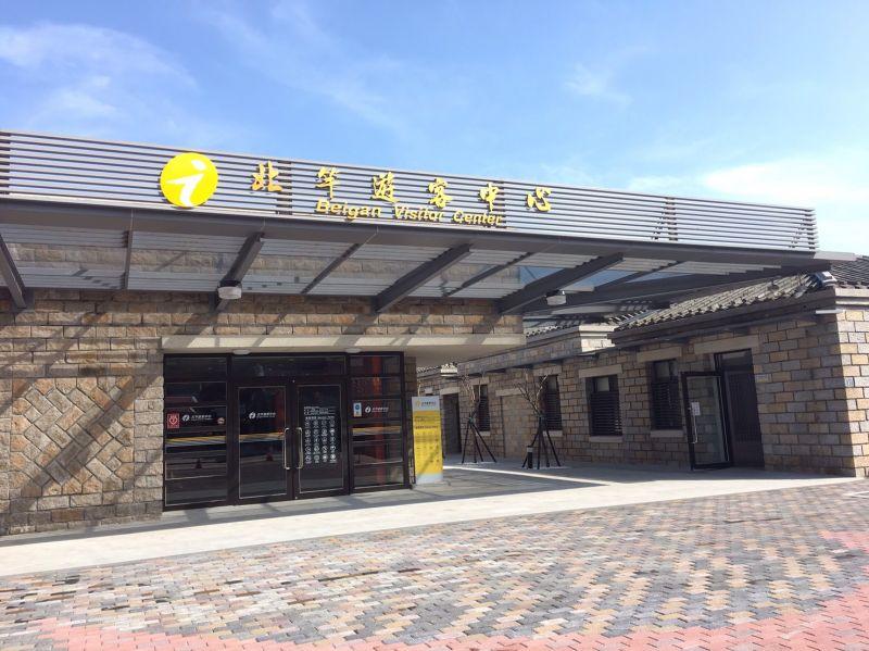 北竿遊客中心外貌 圖/馬管處提供