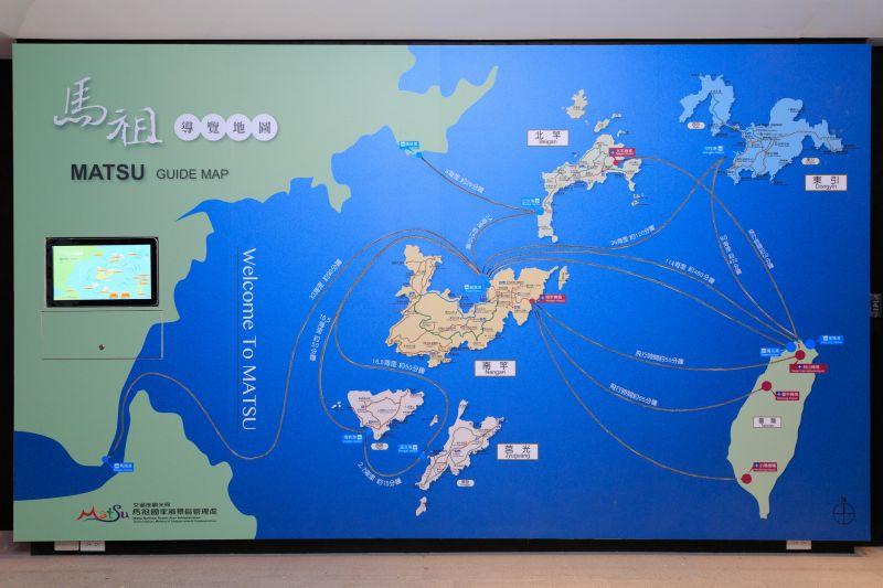 馬祖全區導覽地圖 圖攝/吳仁凱