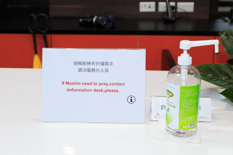 穆斯林這個旅遊族群逐漸被台灣重視,所以針對穆斯林的服務也日益增加 圖攝/吳仁凱