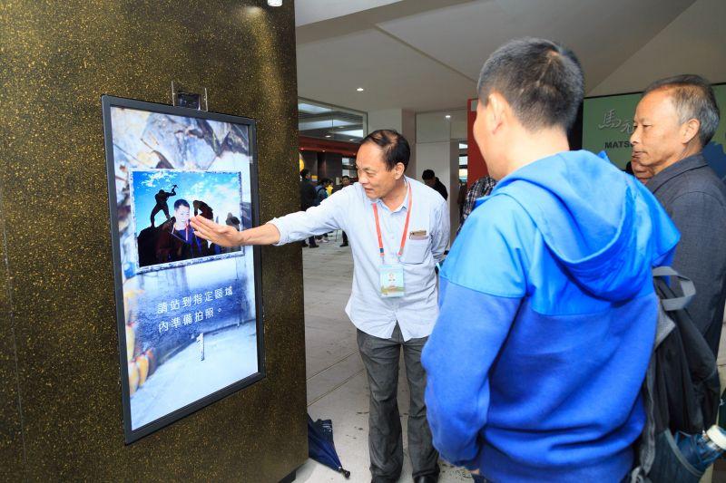 「互動式情境照」讓遊客盡情拍攝馬祖各地景點合照 圖攝/吳仁凱