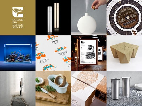 2017金點設計獎徵件啟動  6月30日截止;圖片提供:台灣創意設計中心