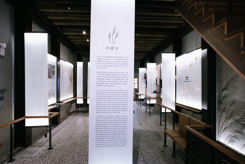 「阿嬤家─和平與女性人權館」;圖片提供:徐元智先生紀念基金會