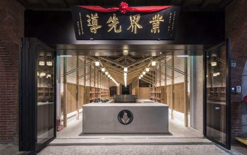 「葉晉發商號─米糧桁」主要入口;圖片提供:徐元智先生紀念基金會
