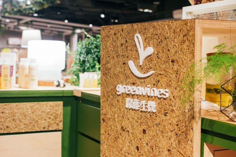 堅持以更好的天然原料來源取代-阿爾卑斯花草板