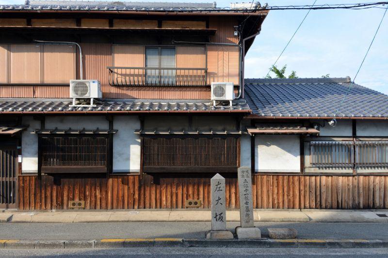土佐十一烈士墓所(flickr.com@m-louis)