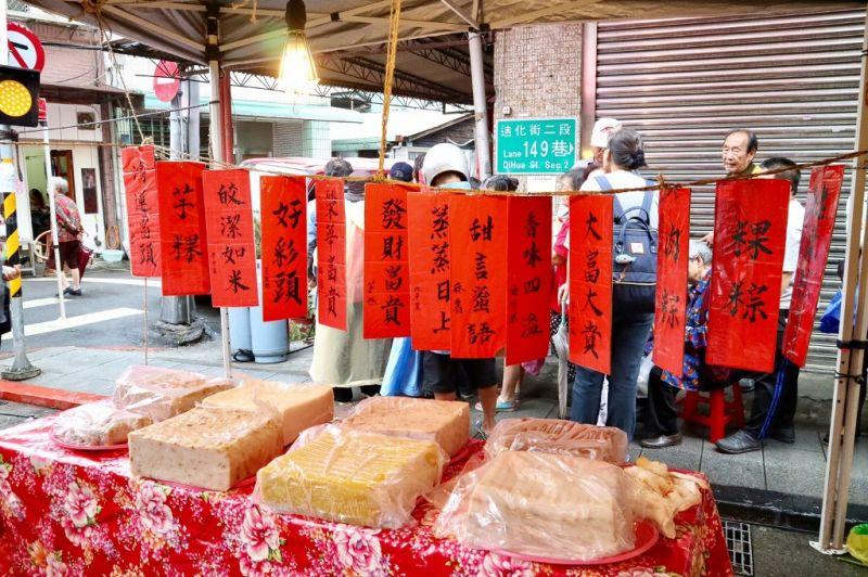 台灣俗諺也常與米食文化相連結,例如芋粿即象徵「發財富貴」。(攝影/周惠儀)