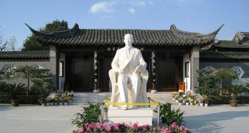 位於北京的梅蘭芳紀念館。圖片來源http://bit.ly/2sXvGwk