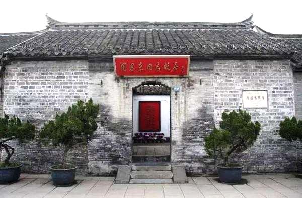 位於江蘇淮安的周恩來故居。圖片來源http://bit.ly/2sVOFIh