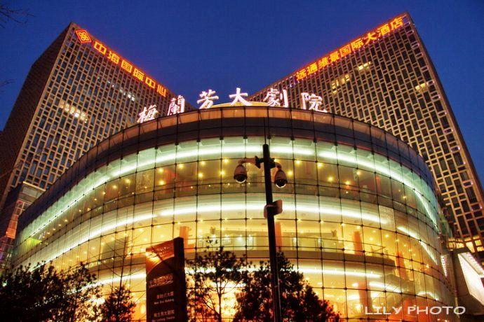 北京市中心的梅蘭芳大劇院。圖片來源 http://bit.ly/2tQu8RR