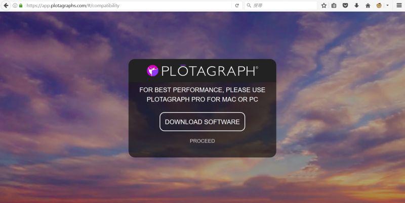 Plotagraph註冊步驟 - 2 | 圖 / 文 Cindy