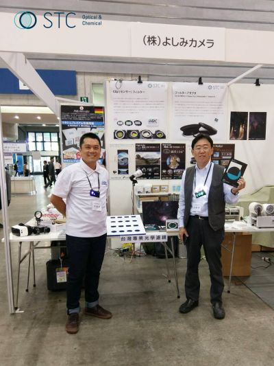 STC 研發長 William Wu 與 STC 日本代理商 Yoshimi Camera 的一木先生 圖/STC提供