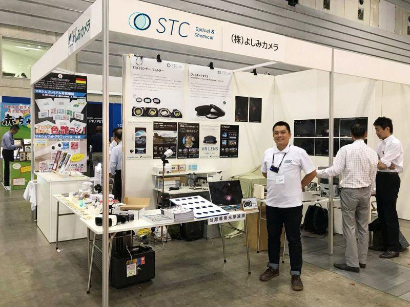 2017 PhotoNext 攝影展,台灣濾鏡領導品牌STC也有參展 圖/STC提供