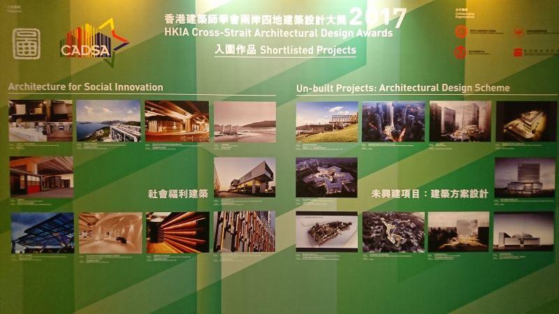 社會福利建築,與未興建項目(建築方案設計)獲獎作品圖版;攝影/吳宜晏