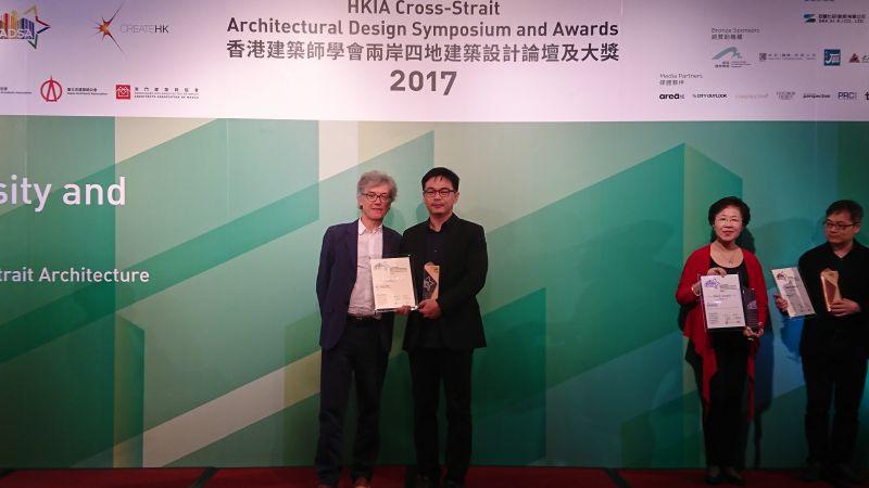 黃介二建築師事務所(與蔡東南共同設計),由蔡東南代表領獎;攝影/吳宜晏