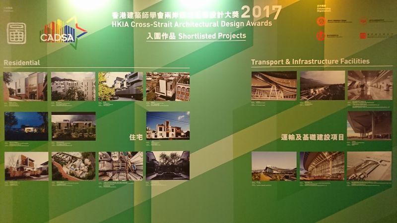 住宅、運輸及基礎建設項目獲獎作品圖版;攝影/吳宜晏