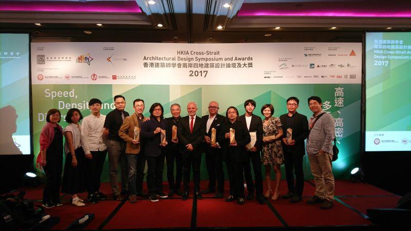 曾成德老師(左七)率領台灣獲獎建築師、參與座談及媒體代表上台合影;圖片提供/香港建築師學會