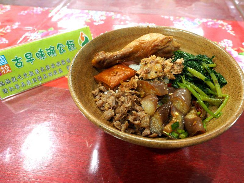 古早味大碗公飯是另類的無菜單料理(欣台灣攝影)