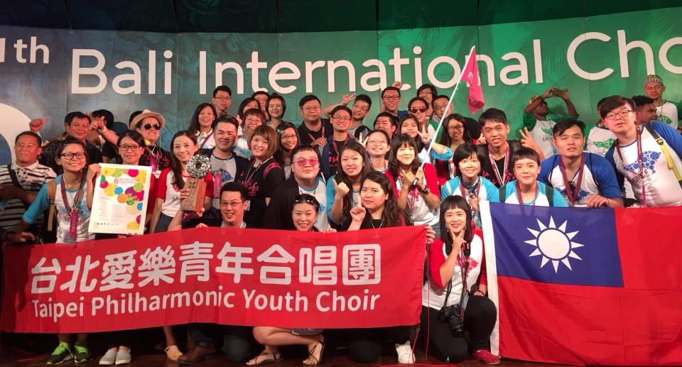 台北愛樂青年合唱團於峇里島大賽奪雙金※台北愛樂文教基金會提供