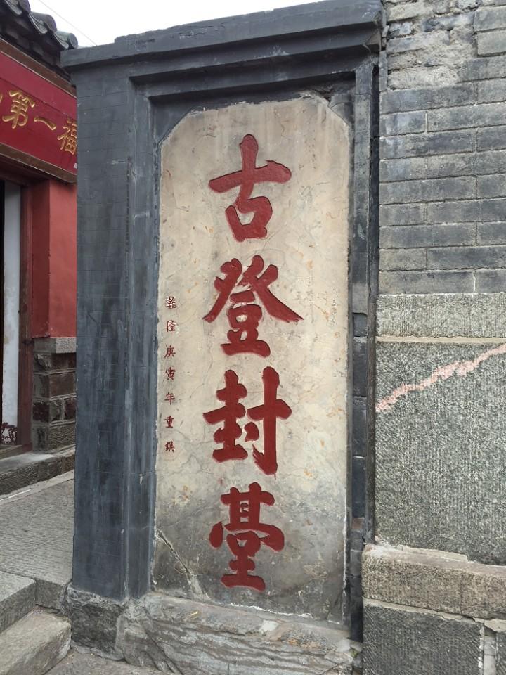 泰山(圖片/欣傳媒提供)