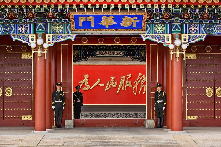 中國領導人與政要居住、辦公的地方中南海,不開放入內參觀。(圖為新華門,可遠觀與拍照)